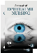 Essentials of Ophthalmic Nursing, Book 4